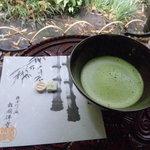 休耕庵 竹の庭の茶席 - お茶