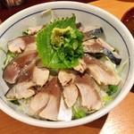 37240921 - 炙り〆鯖丼(盛り盛り)♪