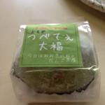 37243404 - つべてえ大福 200円(税込)