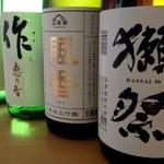 沖ちゃん - 地酒