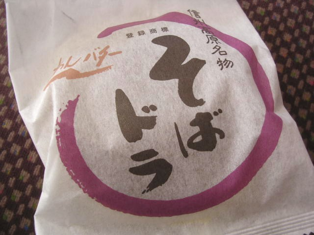ロンシャン塩崎
