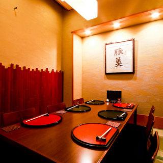 【個室完備】故郷に想いを馳せながら、ゆったり過ごす美食の時。
