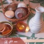 にっぽんの洋食 江戸一 - 2013/12/04 12:20訪問 熱燗\400