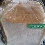 37253376 - 天然酵母食パン一斤\280!
