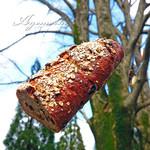 アヴェロン - 木の実とドライフルーツ