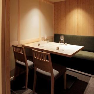 天ぷら&和食会席◆椅子テーブル完全個室2〜22名(室料無料)