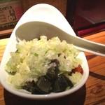 大連餃子基地ダリアン - ピータンとアボカドの豆腐和え