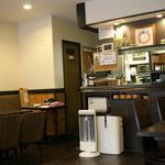 伊那Cafe -