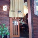 凪 - 2010.4.20