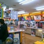 大磯パーキングエリア(上り線)フードコーナー - 店内