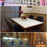 金葉食堂 -