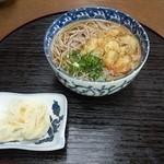 天小屋 - 半麺そば