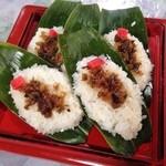 はしば食堂 - 笹ずし(600円)
