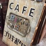 ブリキボタン CAFE&DINING - モダンでアンティーク感
