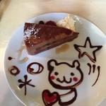ブリキボタン CAFE&DINING - チョコレートムースケーキ