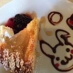 ブリキボタン CAFE&DINING - こっちはウサギ
