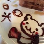 ブリキボタン CAFE&DINING - かわいい