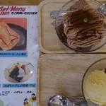 ポップスプーンカフェ -