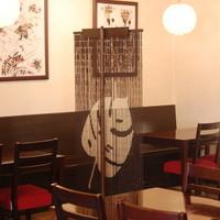 Orientaldining蓮 -