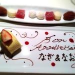 37270423 - 小菓子とデザートプレート
