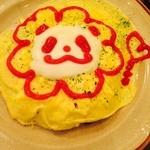 ぱんだ珈琲店 - オムライスセット(サラダ、飲み物付き) ¥1200  プラス¥200で他の飲み物に変更可(ビール含む)