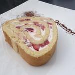 Cafe AMADEUS STORY - ☆本日のケーキはイチゴのロールケーキ☆