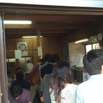 谷川米穀店 -