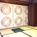 福智院 - お食事をいただいたお部屋。