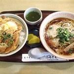 ふるさと - カツ丼セットA(カツ丼+ラーメン)