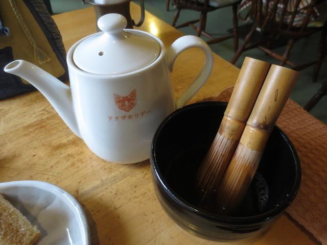 アナザホリデー - 夫婦茶せんで「バタバタ」と泡立てて飲みます。