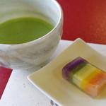 白雲庵 - 抹茶、野菜の虹色羊羹