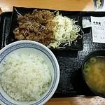 吉野家 - 牛カルビ定食650円