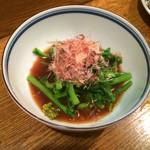 おお田 - 菜の花辛子和え(500円)