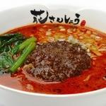 花さんしょう - 料理写真:香辣担担麺