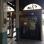 角や - 名鉄の知多行のホームにはこういう系が、JR中央線には名駅か千種にしかないです(^_^;)