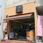 恵那川上屋 - 外観☆