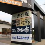 関サービスエリア(上り線)テイクアウトコーナー - 店舗いろいろ入ってます☆