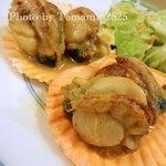 たかはし - 緋扇貝のバター焼き