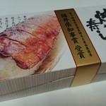 37289896 - パッケージから美味しそうな焼き鯖寿司1,100円