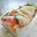 GRANDOLIER - ピザトースト