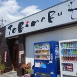 TOBiMARU -TAIWAN SIO- -