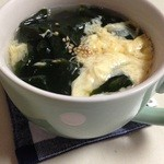石渡源三郎商店 - わかめスープにしてみました♪