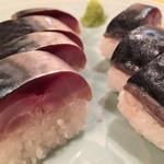 浜勢 - 鯖寿司