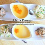 ハナカンラン - 前菜は切り干し大根サラダ、茶わん蒸し、おから煮