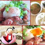 ハナカンラン - 肉料理、チキンのはちみつ味噌 温玉添え