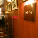37293153 - エレベーターを降りると。