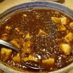 37295675 - マーボー豆腐