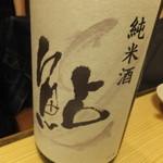 魚海船団 - 鮎 純米