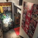 魚海船団 - お店