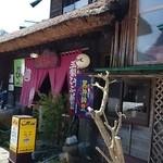 玉梨とうふ茶屋 - 店舗入り口